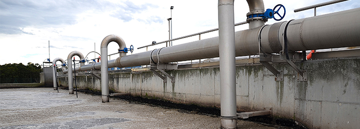 Planta de tratamiento de aguas residuales