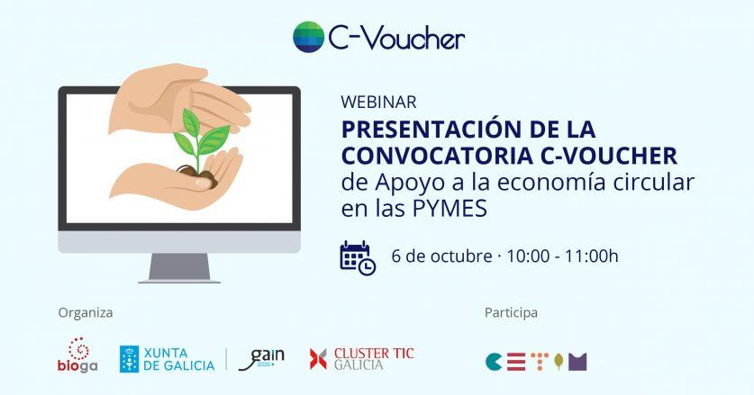 CETIM participa en la presentación de la convocatoria C-Voucher